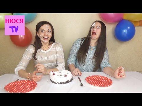 Торт на день рождения моей