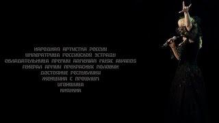 """Ирина Аллегрова и Григорий Лепс - Я тебе не верю, """"Из прошлого в будущее"""", 2007"""