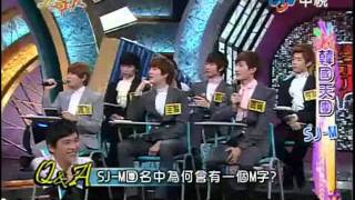 [Eng Sub] Variety Big Brother (110528) - Super Junior M