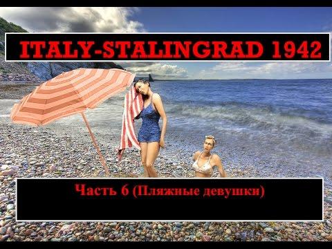 """Диорама """"Italy-Stalingrad 1942"""" часть 6 (Итальянки) / Diorama part 6"""