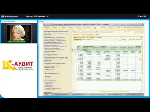 Проверка учета ОС по БУ и НУ в 1С 8.3. Видео по 1С для Казахстана.