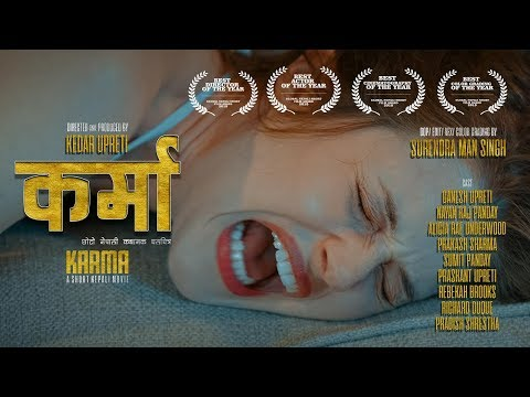 |18+| KARMA | Award Winning Nepali Short Film | Nayan Raj Panday | Ganesh Upreti | Alicia Underwood