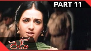 Red Telugu Movie Part 11/13 || Ajith, Priya Gill , Revathi || Shalimarcinema