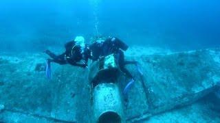 German World War II bomber found in Croatia