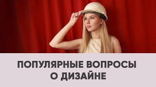 видео Советы по объединению комнаты и лоджии