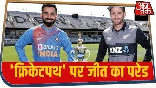 Republic Day पर जीत का तोहफा दे सकती है टीम इंडिया, ऐसा रहा है रिकॉर्ड