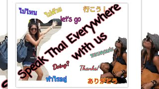 会話1 明日時間はありますか? sàwàt dii khráp khun Anne Phrûngníi khun wâang mái khráp こんにちは アンさん、明日時間はありますか? mii àrai lə̌ə...