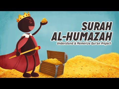 Surah Al-Humazah | English | Understand & Memorize Quran Project