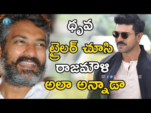 Thumbnail: Rajamouli Comments on Dhruva Theatrical Trailer | Ready2Release.com