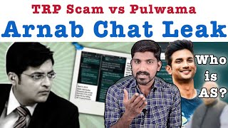 Arnab Goswami Chat Leaked | TRP Scam Explained | Tamil Pokkisham | Vicky | TP