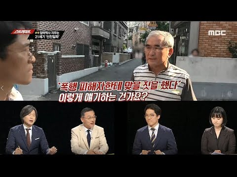 [풀버전]김의성 주진우 스트레이트 60회- 추적 침략역사 지우는 21세기 신친일파