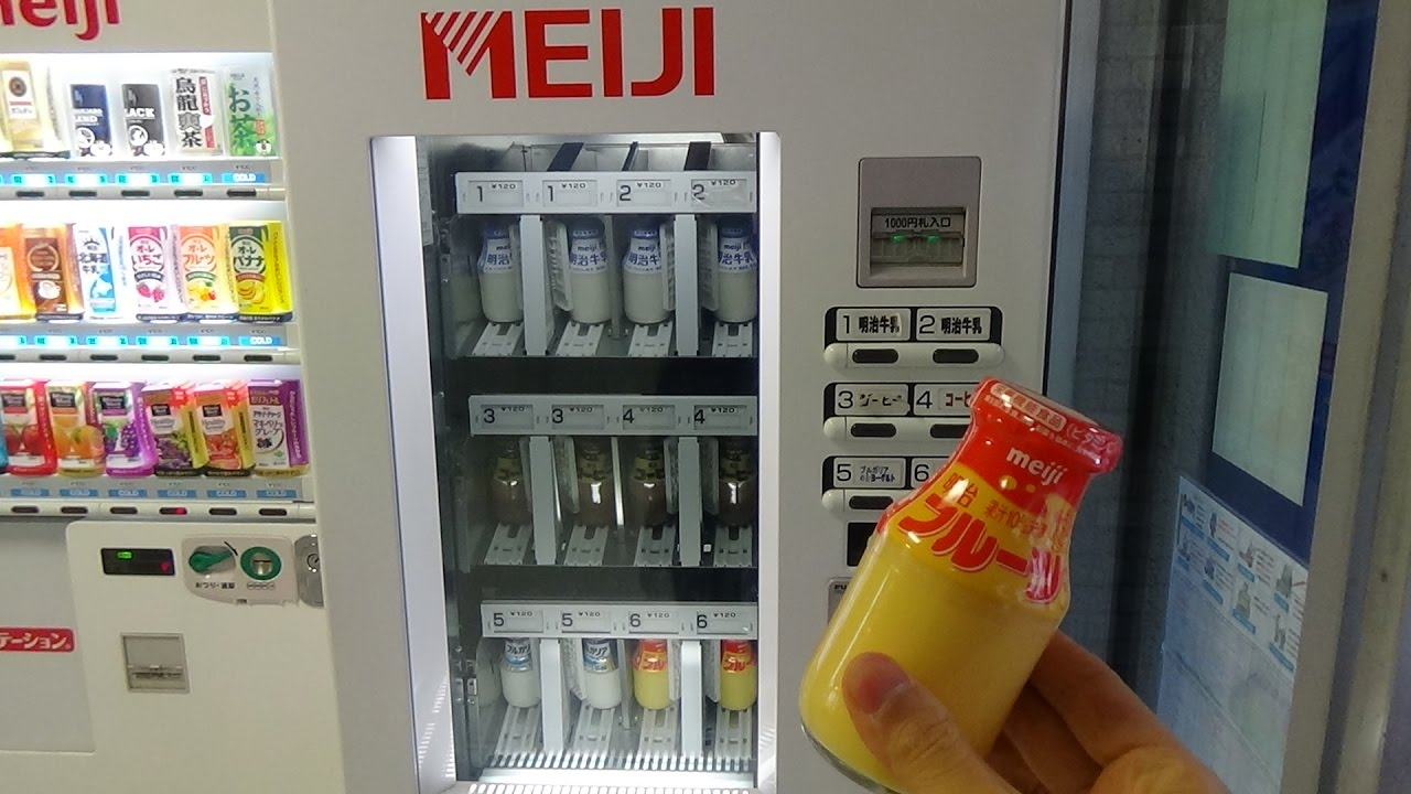 Various Milk Vending Machine With Recycle Box Youtube