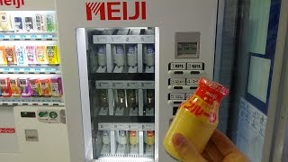 Various Milk Vending Machine with Recycle Box