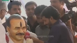 "YS Jagan arrives at Jagannatha Function Hall for "" YuvaBheri ""Programme in Vizianagaram"