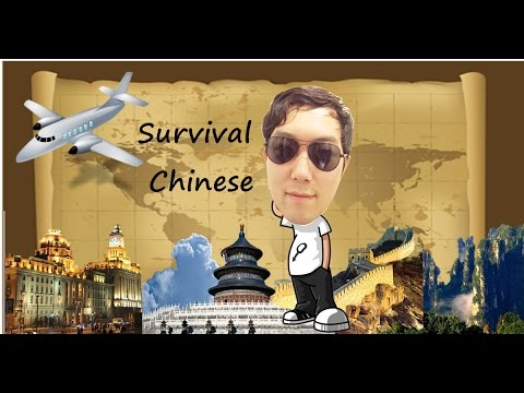 Communication Skills in China - Survival Chinese and Culture Tips