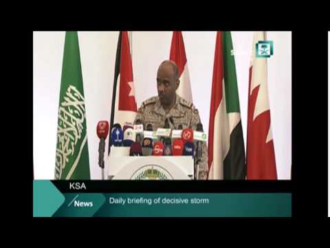 Daily Briefing: Operation Decisive Storm, April 16, 2015