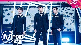 [MPD직캠] 블락비 바스타즈 직캠 4K 'Help Me' (Block B BASTARZ FanCam) | @MCOUNTDOWN_2019.4.4
