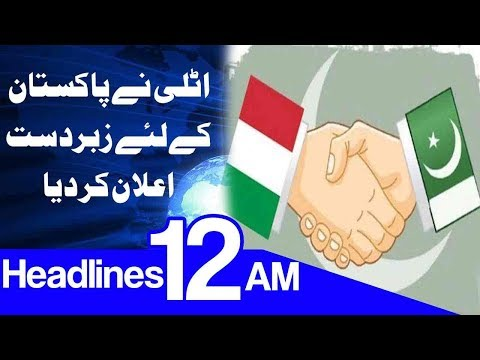 Italy Nay Pakistan Kay Liye Zabardast Elan Kar Diya  - Headlines 12 AM - 28 October 2017