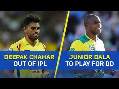 Deepak Chahar out of IPL   Junior Dala for DD   Whistle Podu
