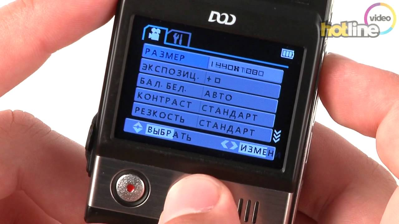 3s видеорегистратор