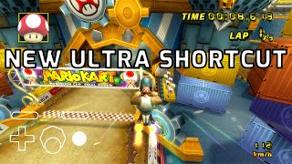 [MKW TAS] NEW ULTRA SHORTCUT ON TOAD'S FACTORY!