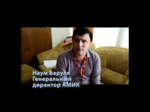 Сочи: полиция, коррупция и КВН