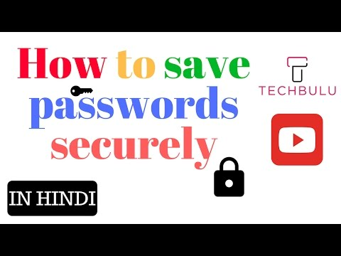 How to save passwords securely | In Hindi