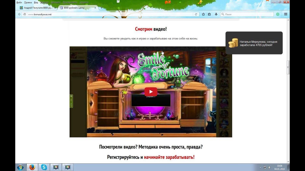 Русское лото архив тиражей проверить билет