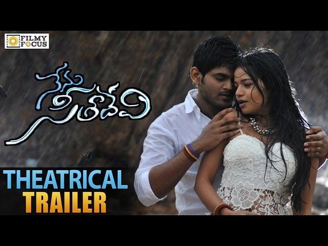 Nenu Seetha Devi Theatrical Trailer || Sandeep, Bavya Sri, Komali - Filmyfocus.com