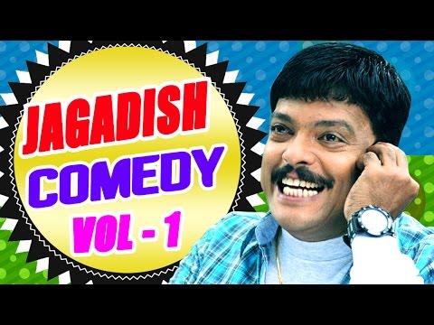 Jagadish Comedy Scenes | Vol 1 | Latest Malayalam Movie Comedy Scenes | Suraj | Jagathy | Innocent