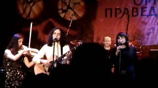 Обійми Дощу  feat. Юрій Русланов - Згасаюча осінь