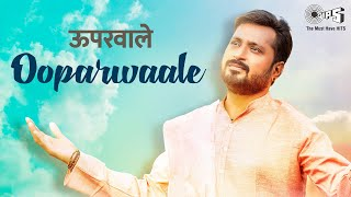 Ooparwaale (Full Song) Sonu Singh | Shameer Tandon | Sameer Anjaan | New Hindi Devotional Song 2021