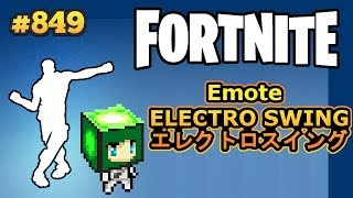 (Fortnite) Emote - ELECTRO SWING (creative codes)