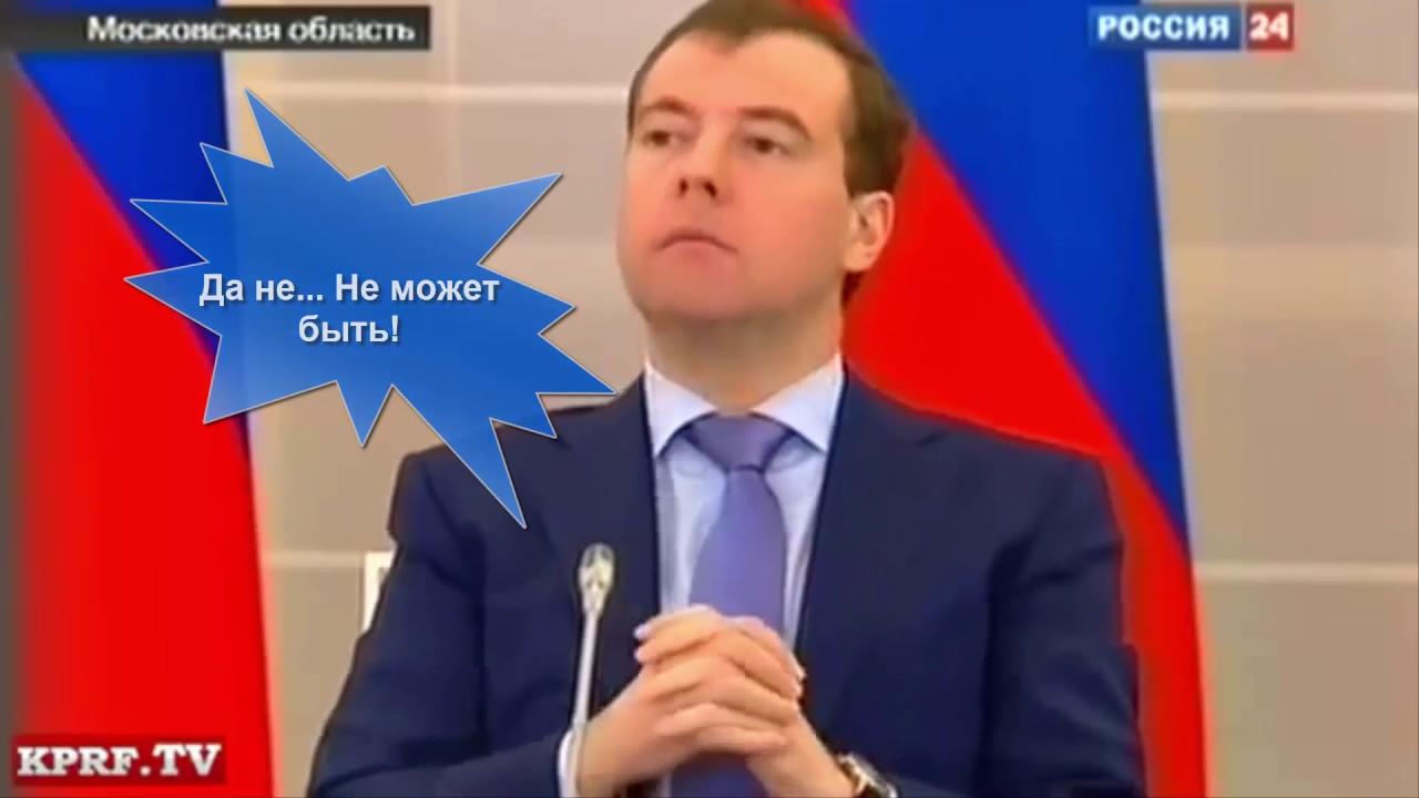 Картинки по запросу речь медведева