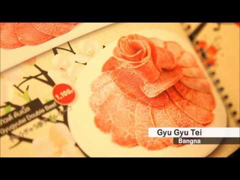 ensogo พาชิม Gyu Gyu Tei กับครอบครัวนิติพน