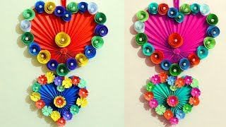 Heart Shaped Wall Hanging Out Of paper - Wall Decor Valentine's day Ideas - Wall Hanging Craft Ideas