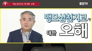 [인문학 강좌]