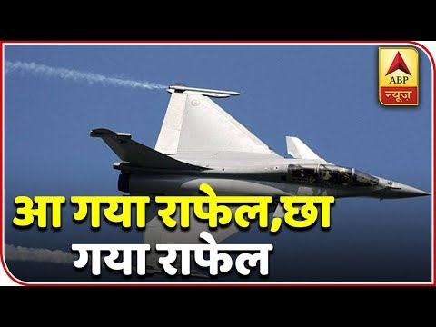 Actual Footage: The Trails Of Soaring Rafale Jets | ABP News