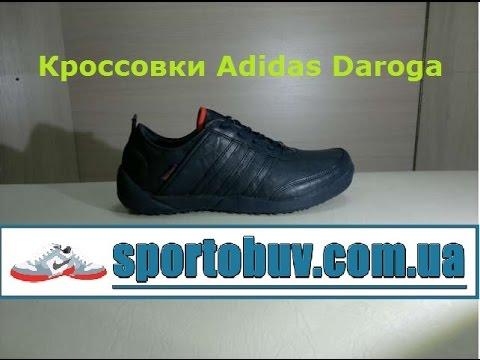 Купить кроссовки Adidas CC Revolution видео - YouTube