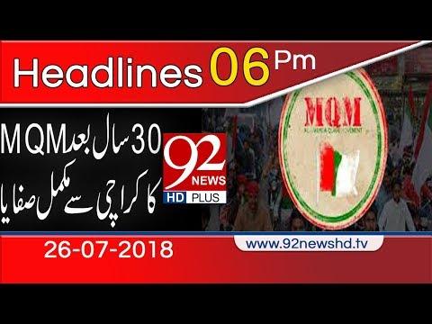News Headlines - 06:00 PM - 26 July 2018 - Imran Khan Ka Khud Se