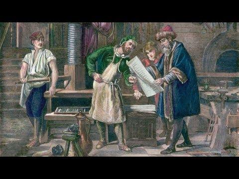 Gutenberg e la rivoluzione culturale