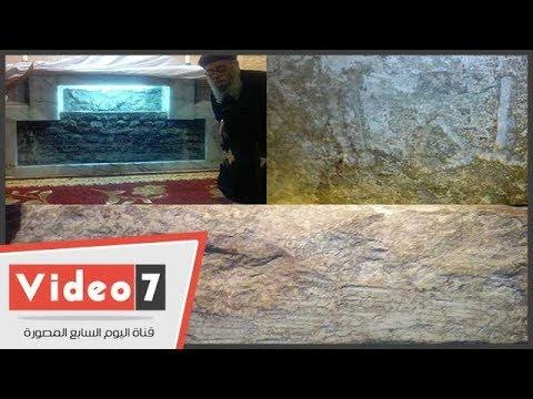 قدم المسيح على صخر كنيسة سخا الأثرية