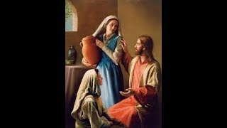 СВ. Марта молитва (Цілюща молитва)