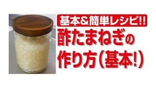 http://news.mynavi.jp/news/2015/07/01/113/ おいしくてヘルシー。血液...