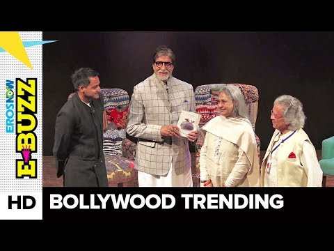 The Bachchans At A Book Launch | Bollywood News | ErosNow eBuzz
