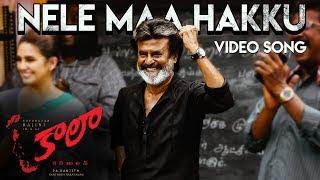 Nele Maa Hakku - Video Song   Kaala (Telugu)   Rajinikanth   Pa Ranjith   Dhanush