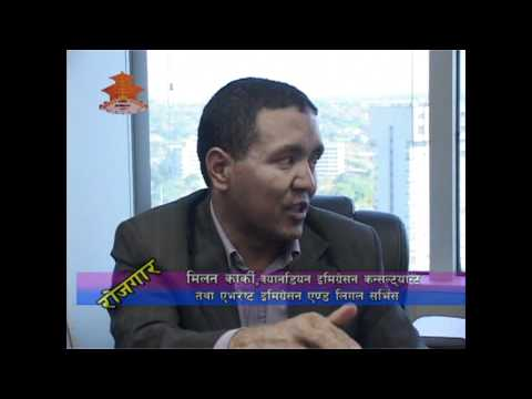 Interview with Canadian Consultant Milan Karki | RojgarTV.COM