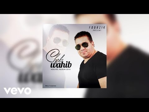 GHIR LBARAH TÉLÉCHARGER CHEB MP3 BILAL