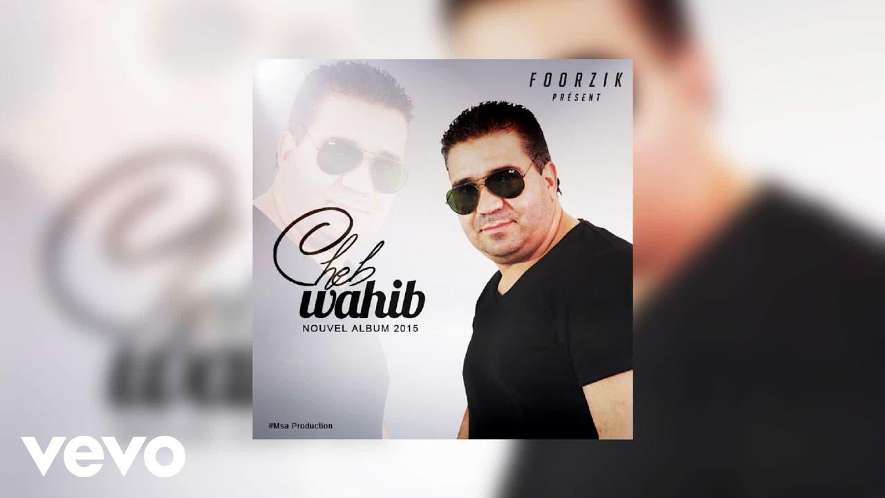 cheb wahib sar7ini