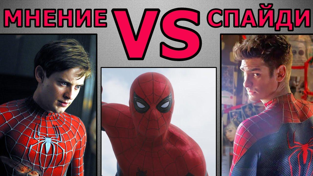 Какой человек паук лучший звездные войны начало игра